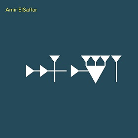 17-Amir Elsaffar – Inana